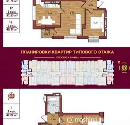 Другие - 1,2,3 комнатные элитные квартиры под ключ