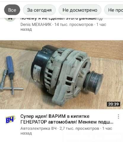Автоэлектрики - Автоэлектрик на выезд