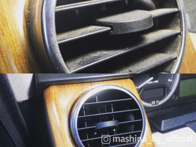 Автомойки - Автомобильная Химчистка instagram @133.kg Поможет вам быстро и качественно избавится от различных загрязнений салона
