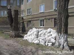 Грузоперевозки - Вывоз строй мусора Бишкек 0705180000