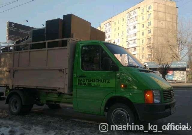 Грузоперевозки - Грузоперевозки по городу Бишкек и по регионам