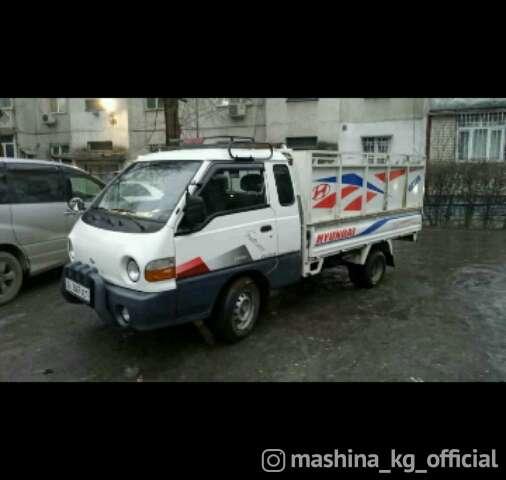 Грузоперевозки - Портер такси по городу и межгород 0702 001531