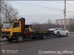 Эвакуатор - Эвакуатор Бишкек 0558200666