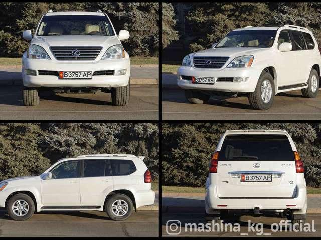 Прокат, аренда - Аренда авто TLC200/LX-470/GX-470/Toyota 4runner