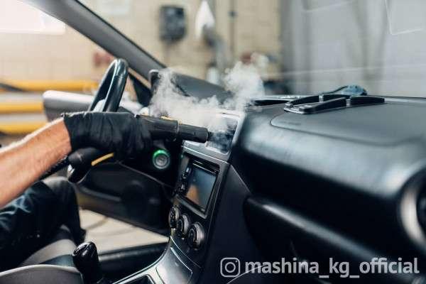 Автомойки - Химчистка авто