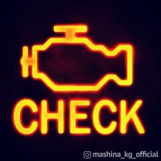 СТО, ремонт и обслуживание - Компьютерная диагностика вашего авто. На выезд