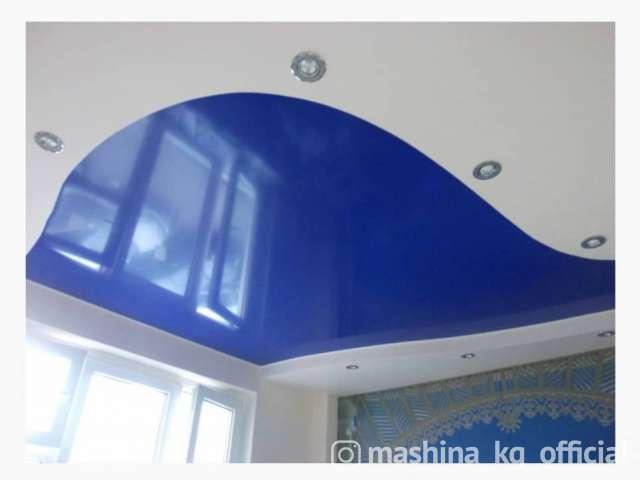 Куплю - Натяжные потолки