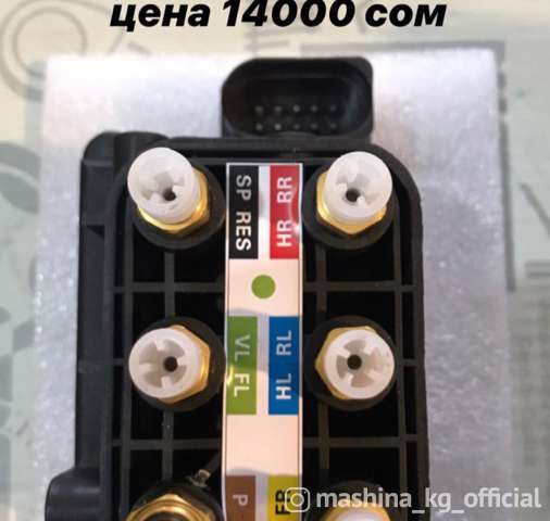 СТО, ремонт и обслуживание - Пневмоцентр Жибек Жолу 585/ Свердлова. Ремонт Пневмо на все виды авто. пневмобаллоны, пневмо-амортизаторы. Блок клапанов, клапана, насос AHC