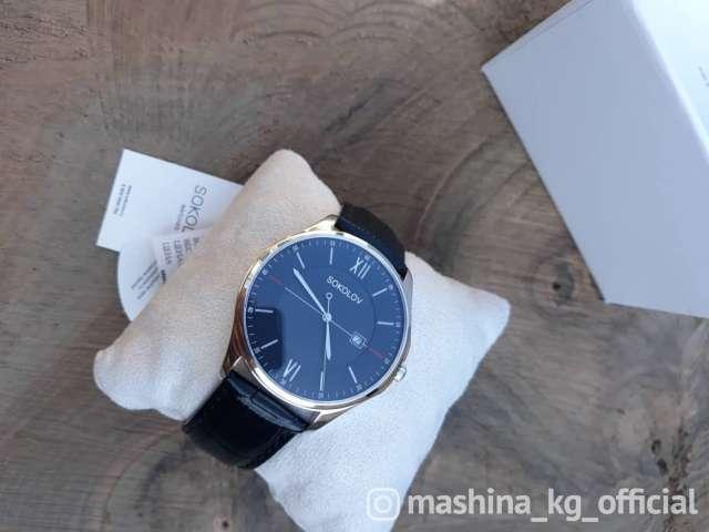 Другие - Продаю Серебряные часы Бренд Соколов с пломбой с ц
