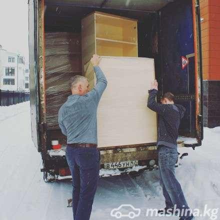 Грузоперевозки - Переезд, перевозка груза от 450 сом/час