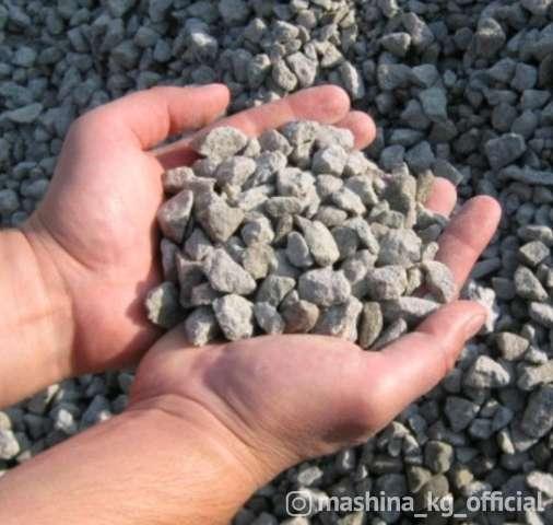 Грузоперевозки - ЗИЛ, отсев,шебень, песок, вывоз строй муссор