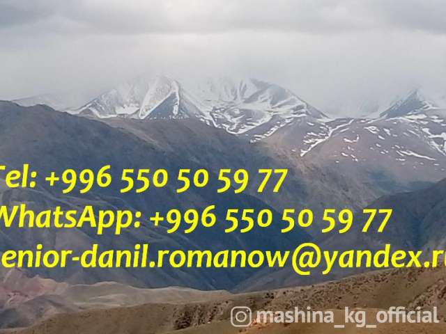 Other - Guide, chauffeur, tourisme, voyage, Kyrgyzstan