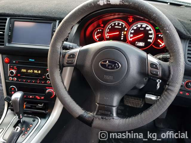 Куплю - Продаю Subaru Legacy