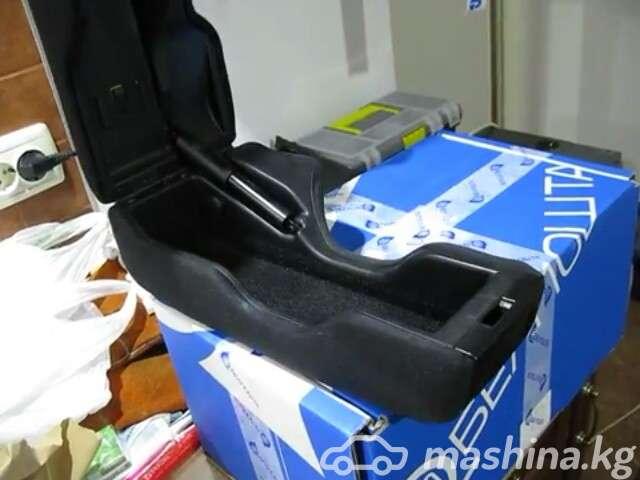 Куплю - Куплю подлокотник на ауди а6 с4