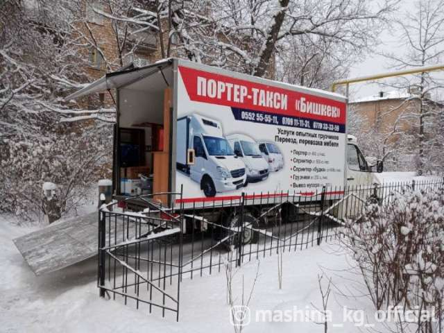 Грузоперевозки - Грузоперевозки Бишкек 0709111131