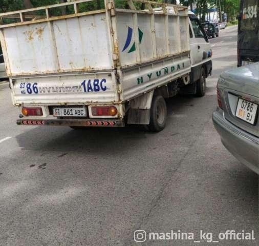 Грузоперевозки - Портер такси портер такси Бишкек