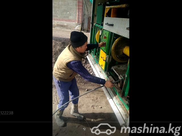Башка - Прочистка, продувка канализации