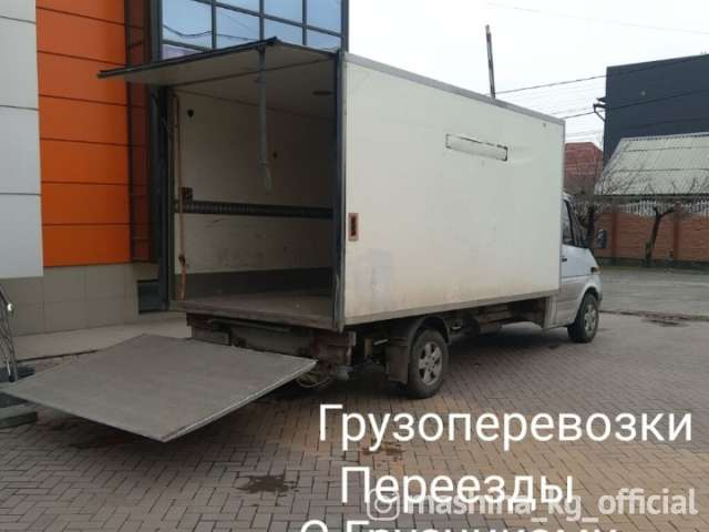 Cargo Transportation - Грузоперевозки по г.Бишкек по регионам КР
