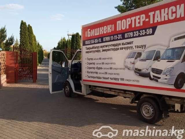Грузоперевозки - Грузовое такси Бишкек 0705180000