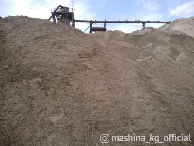 Грузоперевозки - Доставка Камаз Песок Гравий Строй материалы