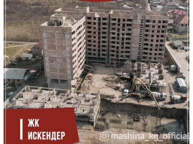 Куплю - Обмен квартиры на авто