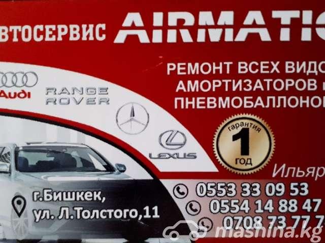 СТО, ремонт и обслуживание - СТО Аирматик