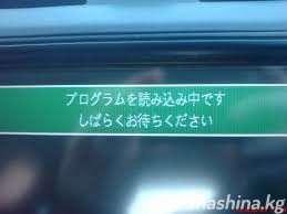 Автоүн - Раскодировка штатной автомультимедии