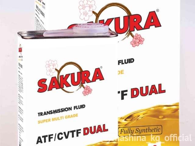 Замена масел, жидкостей - Моторное масло SAKURA