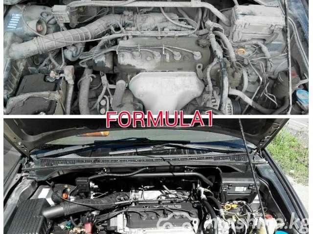 Автомойки - Услуги Автомойки Formula1, Медерова + Советская