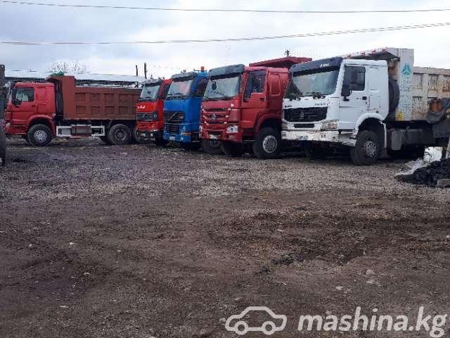 Грузоперевозки - Грузоперевозки до 40 тонн