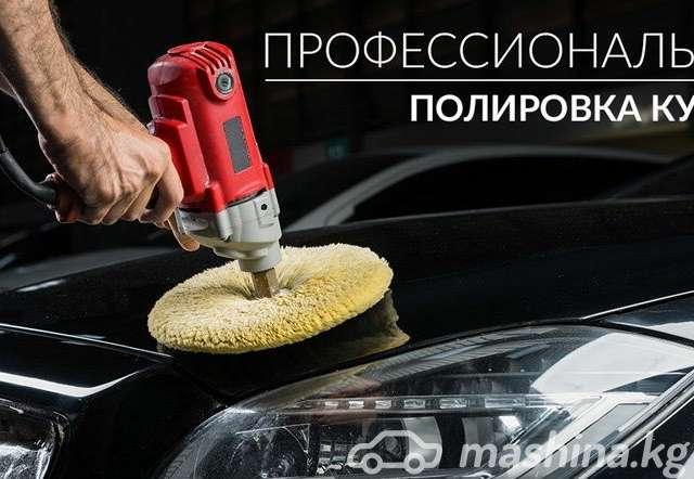 Химчистка, полировка - Полировка авто Полировка