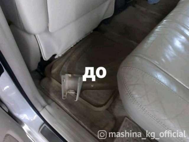 Автомойки - ХИМЧИСТКА полировка керамика