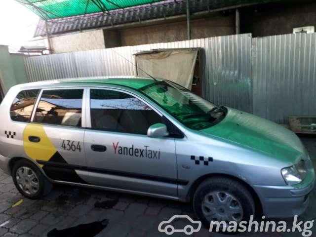 Такси - Яндекс бренд и корона 1000 сом