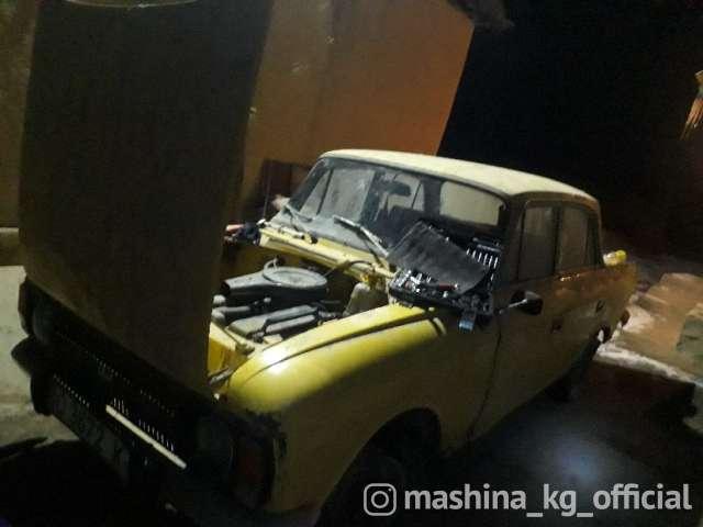 Куплю - Темир алюмин мед латун акумлятор алам ват ном 0775