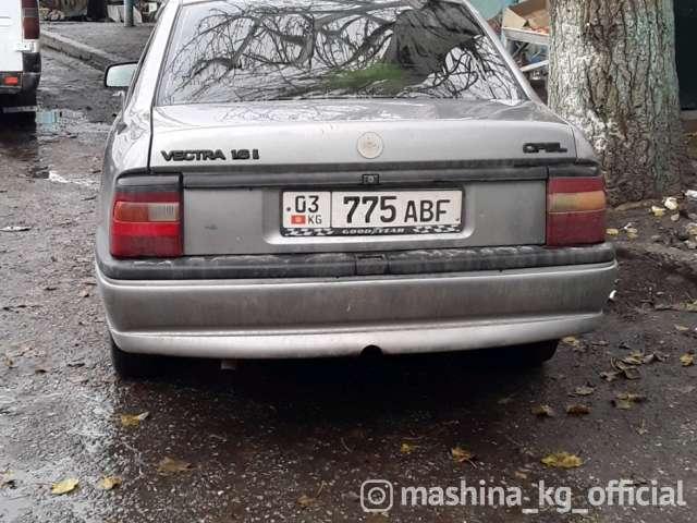 Куплю - 90мин