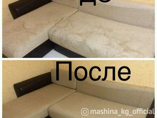 Химчистка, полировка - Химчистка мебели и салон машины