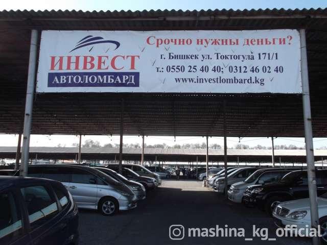 Другие - Автоломбард Инвест Бишкек - Ломбард
