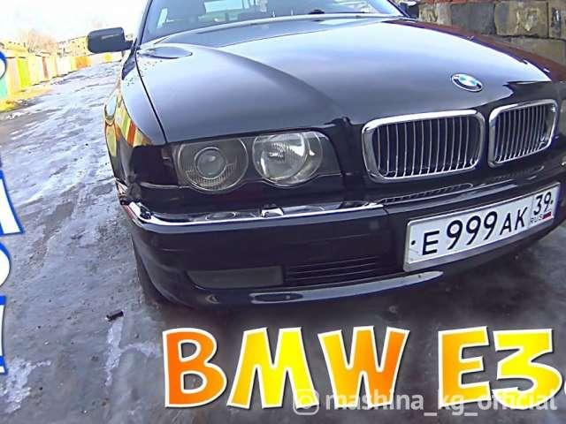 Ремонт двигателя - Ремонт BMW