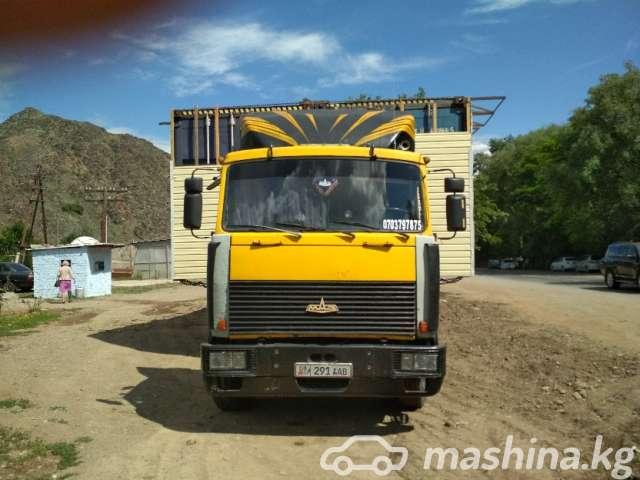 Грузоперевозки - Доставка грузов