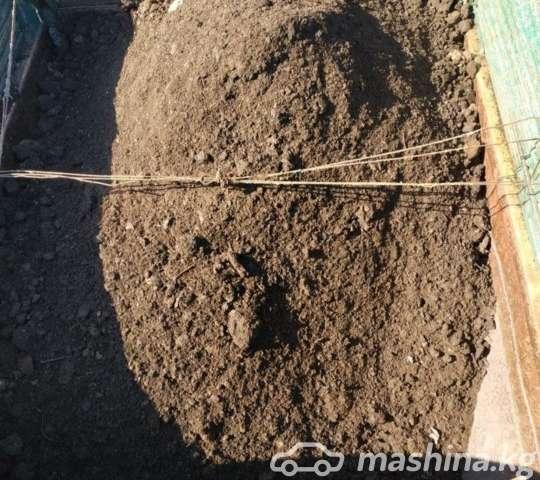 Грузоперевозки - Песок,гравий, щебень,отсев