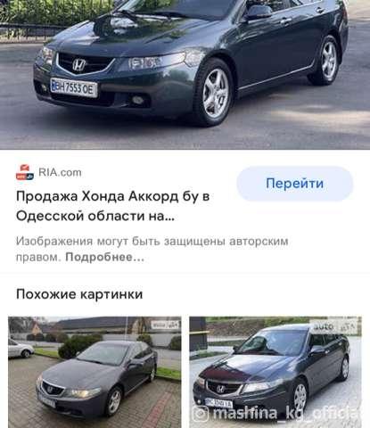 Buy - Куплю