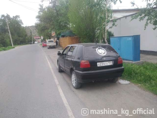 Куплю - Машина