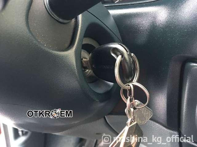Вскрытие авто, изготовление ключей - РЕМОНТ Замков, Реставрация замков