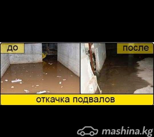 Грузоперевозки - Ассенизаторный услуги откачка туалет септиков любо