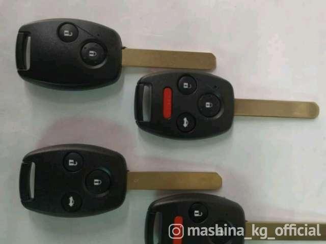 Вскрытие авто, изготовление ключей - Autokey.kg