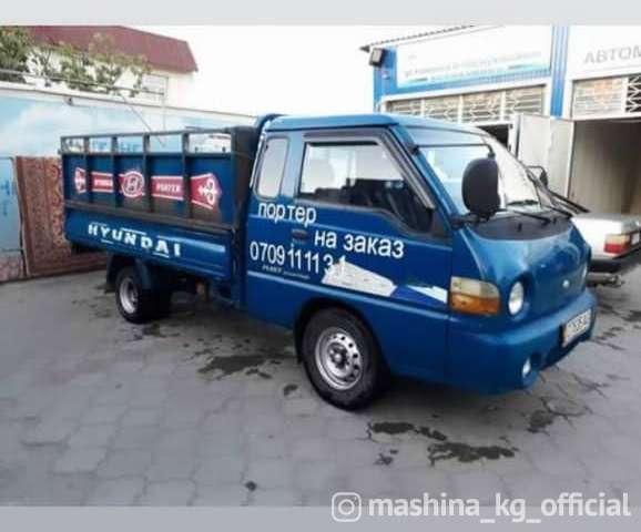 Грузоперевозки - Вывоз строй мусора Бишкек 0709111131