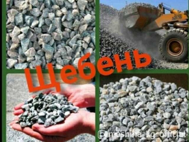 Грузоперевозки - доставка зил 8 тонн