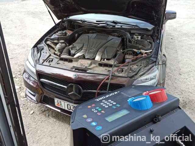 СТО, ремонт и обслуживание - Заправка автокондиционера на проф. оборудование