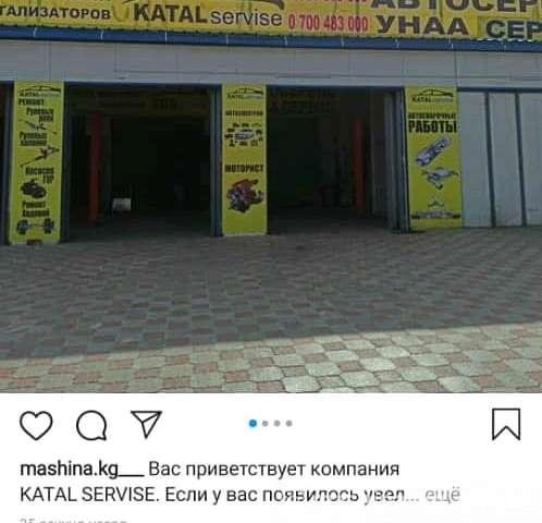 СТО, ремонт и обслуживание - Katal servis