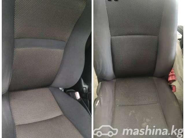 Car Wash - Химчистка полировка авто